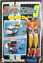 Daitarn 3 - Clover - Daitarn 3 DX: Dendou Kyodai Electromotive Giant
