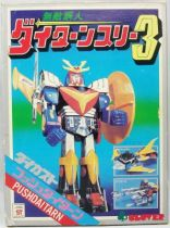 daitarn_3___clover___die_cast_push_daitarn_robot_neuf_en_boite