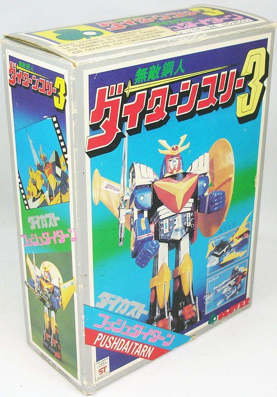 daitarn_3___clover___die_cast_push_daitarn_robot_neuf_en_boite__1_