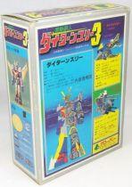 daitarn_3___clover___die_cast_push_daitarn_robot_neuf_en_boite__2_