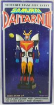 daitarn_3___shinsei_kiki_co.ltd.___motorised_giant_hero_samurai_daitarn_iii_neuf_en_boite