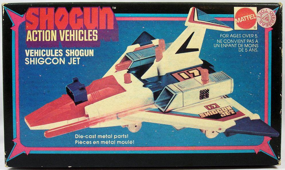 daitetsujin_17___shogun_action_vehicles_mattel___shigcon_jet_neuf_en_boite