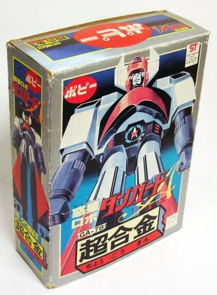 Danguard Ace ST - Diecast Figure - Popy (mint in box