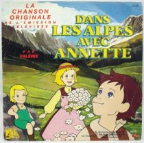Dans les Alpes avec Annette - Disque 45Tours - Bande Originale Série Tv - Disques Ades 1987