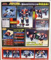 Dekaranger - Deka Wing Robo DX - Bandai