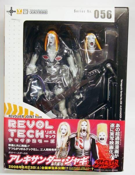Detroit Metal City - Alexander Jagi - Revoltech Yamaguchi n°056 Kaiyodo