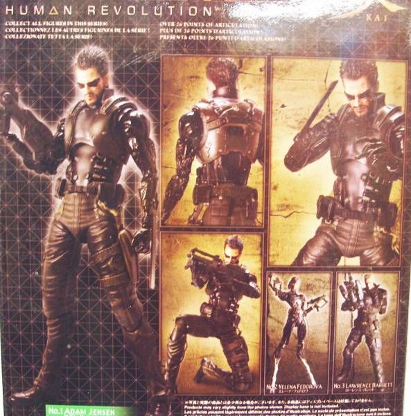 Deus Ex : Human Revolution - Adam Jensen - Play Arts Kai Action Figure - Square Enix