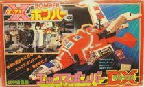 Die cast 12\'\' X-Bomber  Deluxe spaceship