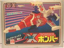 Die-cast 6\'\' X-Bomber spaceship Standard
