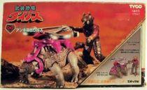 Dino Riders - Ankylosaurus with Sting -Tyco Japan