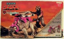Dino Riders - Ankylosaurus with Sting -Tyco Japan