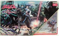 Dino Riders - Deinonychus with Sky - Tyco Japan