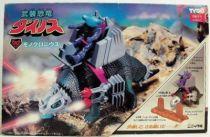 Dino Riders - Monoclonius with Mako - Tyco Japan