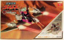 Dino Riders - Pteranodon with Rasp - Tyco Japan