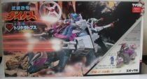 Dino Riders - Triceratops with Hammerhead & Sidewinder - Tyco Japan