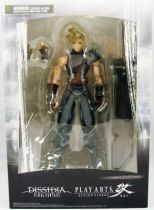 dissidia_final_fantasy___cloud_strife___figurine_play_arts_kai