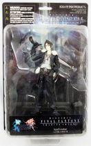 Dissidia Final Fantasy - Figurine Trading Arts - Squall Leonhart (from FF VIII)
