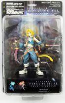 Dissidia Final Fantasy - Figurine Trading Arts - Zidane Tribal (from FF IX)