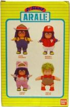 Dr Slump - Arale Baseball outfit - Bandai 12\'\' doll Mint in Box