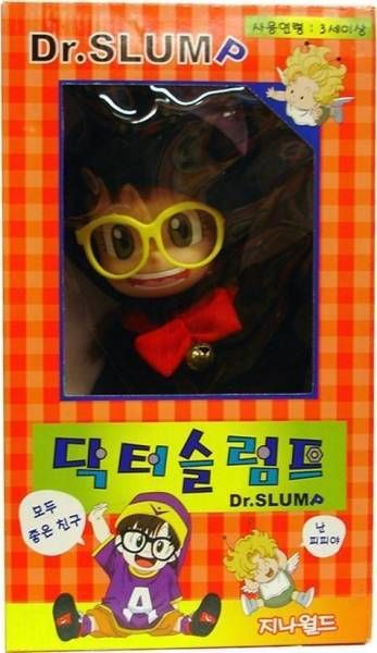 Dr Slump - Arale Black Cat outfit - Bandai 12\'\' doll  Mint in Box