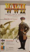 Dragon Models - ALEXEI PETROVICH KOMAROV \'\'Soviet NKVD officer Internal Security Captain\'\' Berlin 1945