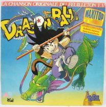 Dragonball - Disque 45Tours - AB Prod. 1988