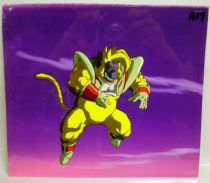 Dragonball GT - Toei Animation Original Celluloid - Baby Vegeta Oozaru