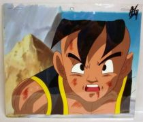 Dragonball GT - Toei Animation Original Celluloid - Oob