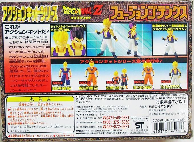 Dragonball Z - Bandai - Full Action Kit N°5 Fusion Gotenks