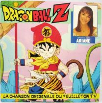 Dragonball Z - Disque 45Tours - AB Prod. 1990