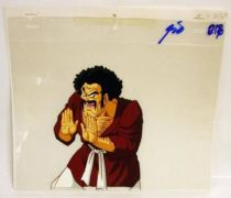Dragonball Z - Toei Animation Original Celluloid - Mister Satan