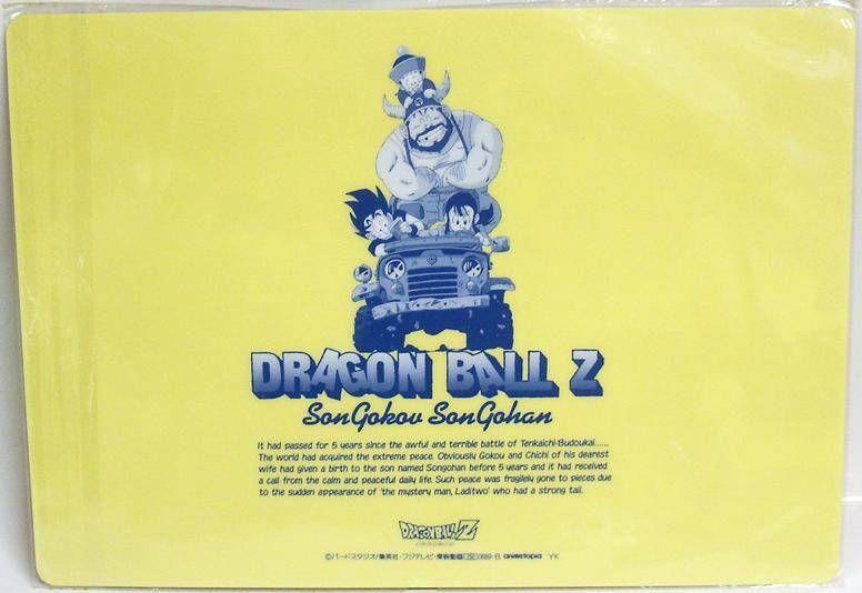 Dragonball Z - Toei Animetopia official Shitajiki #0889B
