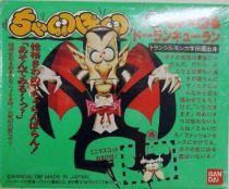 Egg Monster Dracula (mint in box)