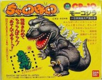 Egg Monster Godzilla (mint in box)