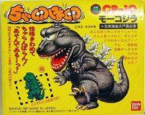Egg Monster Godzilla (mint in box)