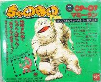 Egg Monster Mummy (mint in box)