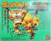 Egg Monster Werewolf (mint in box)