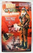 elite_force_wwii___pearl_harbor_imperial_japanese_navy_pilot___lieutenant_sakae_03