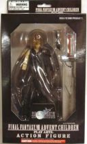 Final Fantasy VII Advent Children - Cloud Strife - Diamond action figure