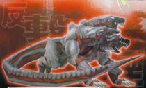 Final Fantasy VIII - Guardian Force Cerberus - ART FX