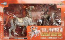 Final Fantasy VIII - Guardian Force Odin - ART FX