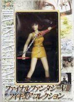 Final Fantasy VIII - Selphie Tilmitt - PVC figure - Banpresto