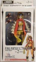 Final Fantasy X-2 - Rikku - Diamond acttion figure