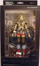 Final Fantasy XII - Ashe - Diamond action figure