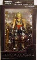 Final Fantasy XII - Vaan - Diamond action figure