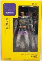 Hokuto no Ken Revolution - Kaioh - Kaiyodo Legacy of Revoltech