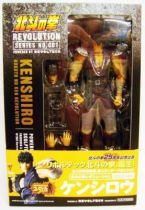 Fist of the North Star Revolution - Kenshiro - Kaiyodo Revoltech
