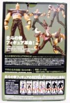 Fist of the North Star Revolution - Zeed - Kaiyodo Revoltech