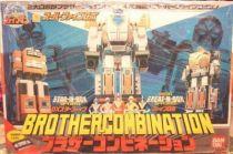 Fiveman - Brother Combination set (DX Star Five & DX Five Robo)