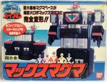 Fiveman - ST Max Magma - Bandai Japan